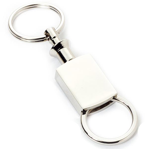 AK0311-pull part keychain